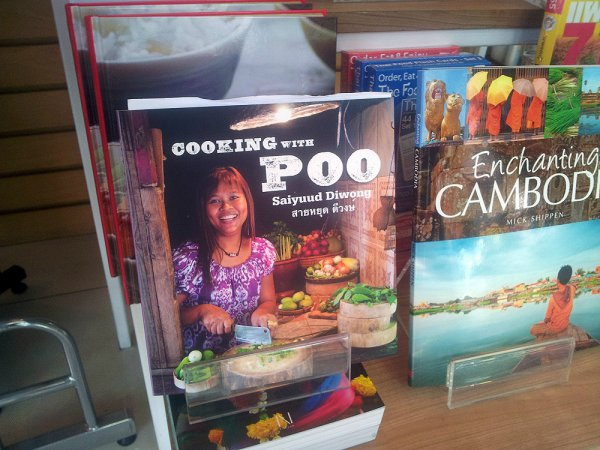 Isn't poo harvested naturally?
